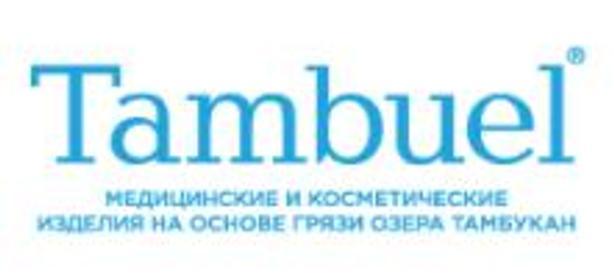 Tambuel