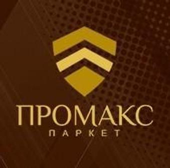 Паркет-Промакс