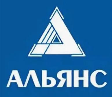 """OOO""""АЛЬЯНС"""""""