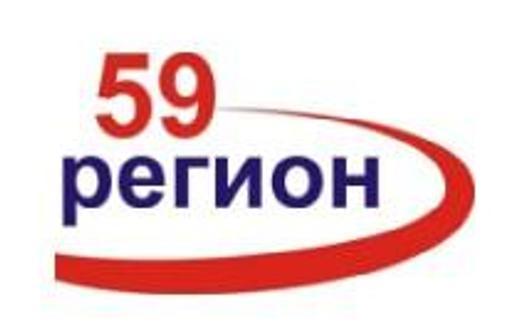 Регион 59