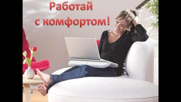 ООО Успех