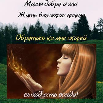 Маг-практик Велеслава