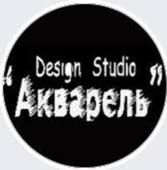 Дизайн студии Акварель