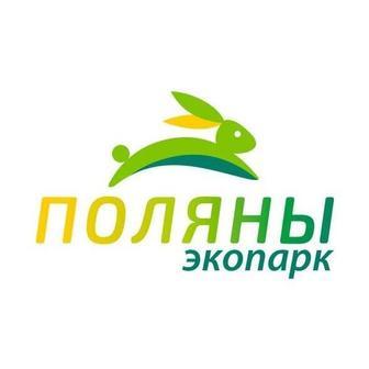 Экопарк Поляны
