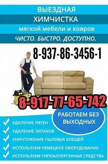 Ильдар Миннигалин