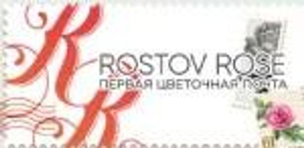 Rostov-Rose