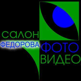 ИП Федоров А.Л.