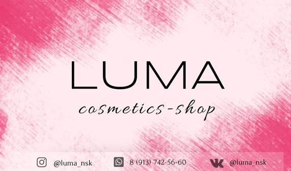 Luma cosmetics-shop