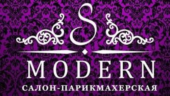 S Modern