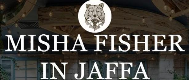MISHA FISHER IN JAFFA