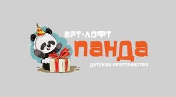 Панда, детский лофт