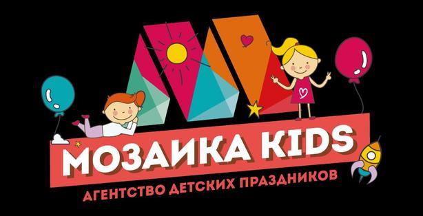 Мозаика праздника KIDS