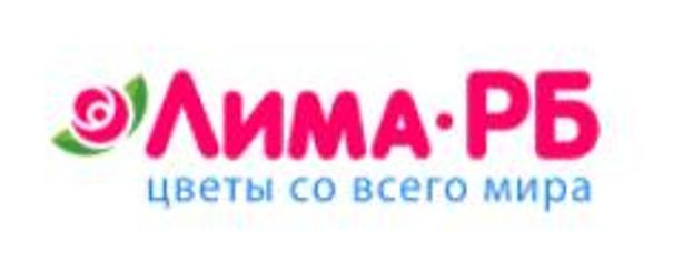 Лима РБ