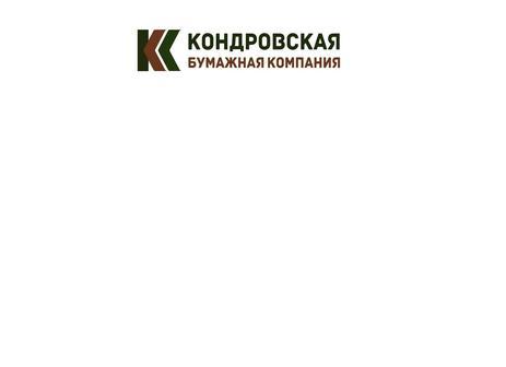 """ООО """"Кондровская бумажная компания"""""""