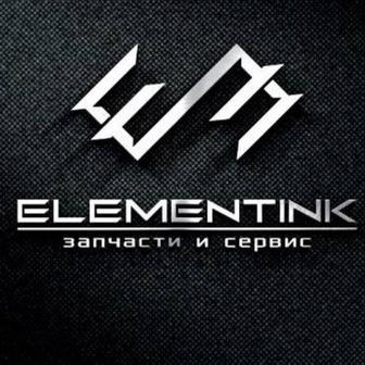 ELEMENT.ink