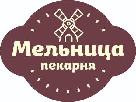 Пекарня Мельница