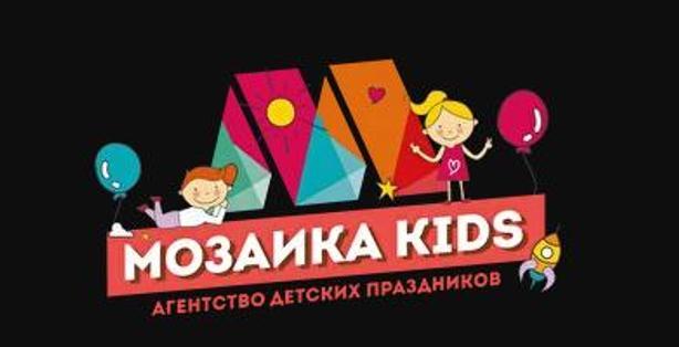 Мозаика Kids