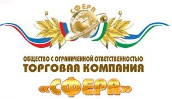 Торговая Компания СФЕРА