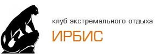 Гидробол, лазертаг и пейнтбол в Тольятти Ирбис