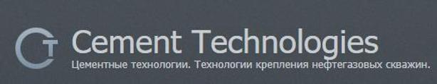 Цементные технологии