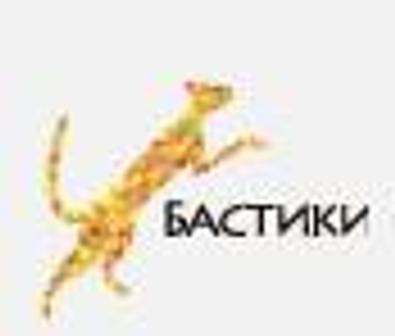 Агентство событий Бастики