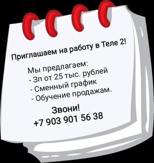 """ГК """"Армада"""""""