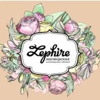 Zephire