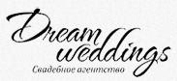 Свадебное агентство Dream Weddings