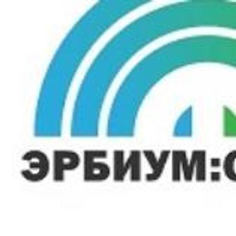 """ООО """"Эрбиум: Сервис"""""""