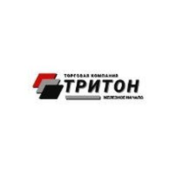 ТРИТОН, ООО