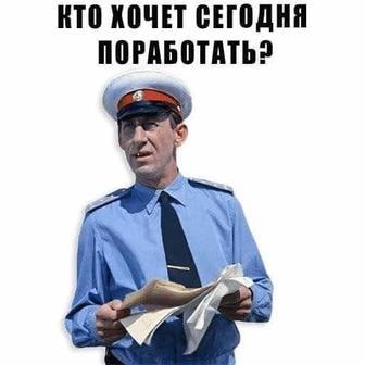 Москва вахта