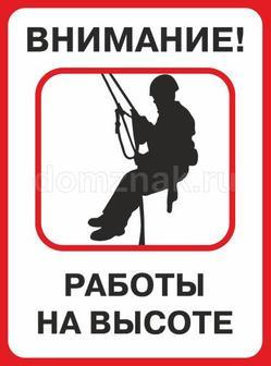 ООО Трудоголик