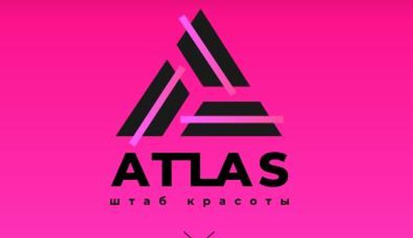 ATLAS, штаб красоты