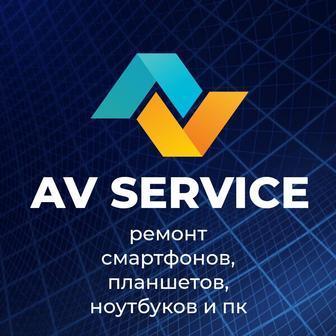 AV SERVICE