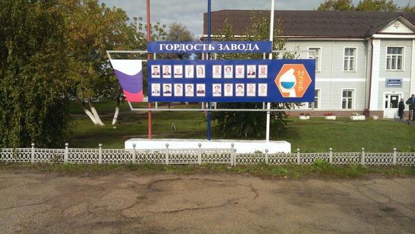 Михайловский завод химических реактивов