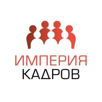 "ООО ""Эксперты рынка труда"""