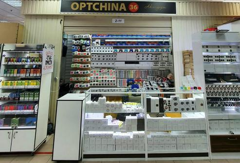 OPTCHINA36