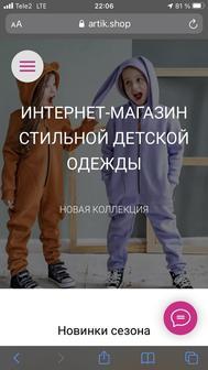 ИП Артамонов Александр Витальевич