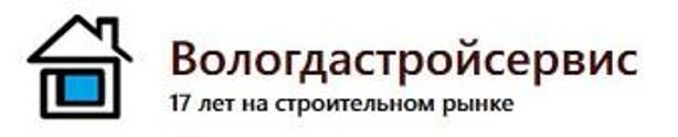 Вологдастройсервис