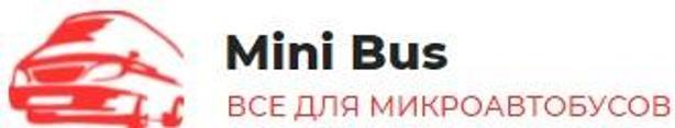 Мини Бус