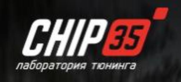 CHIP35