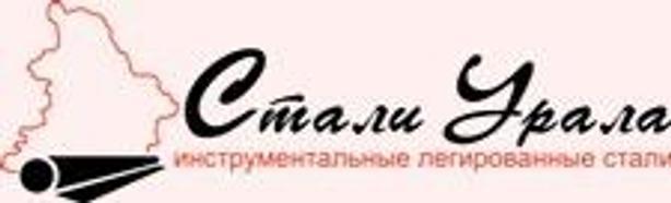 ООО МХ «СТАЛИ УРАЛА»