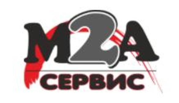 Автосервис М2А