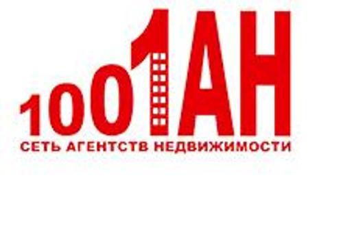 Агентство недвижимости 1001АН