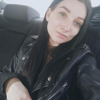Мария Митина