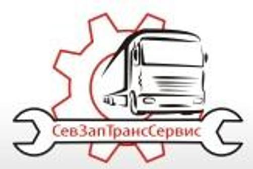 ООО СевЗапТрансСервис