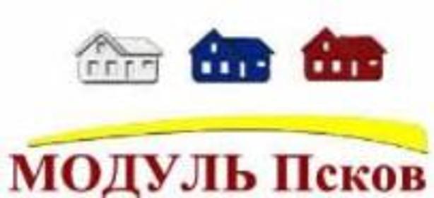 МОДУЛЬ Псков