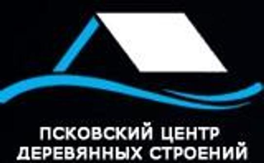 Псковский центр деревянных строений