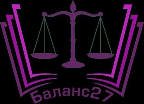 Баланс27