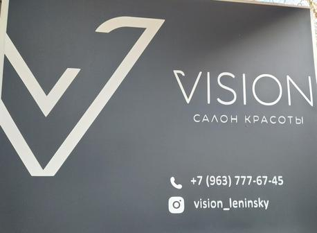 Салон VISION